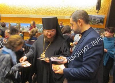 В Страсбурге состоялся вечер, посвященный 1000-летию древнерусского монашества на Афоне