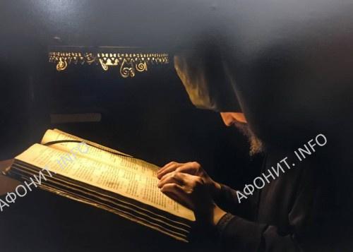 В Совете Европы в Страсбурге открылась выставка, посвященная уникальному наследию Афона, 22 января 2018
