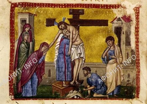Великая Пятница. Снятие со Креста. Книжная миниатюра