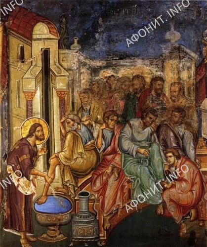 Великий Четверг. Умовение ног апостолов. Нач. XIV в, фреска монастыря Ватопед, Афон