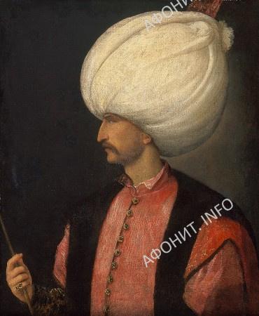 Suleiman Ι Velikolepnyj