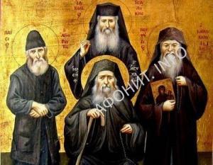 Афонские старцы Паисий Святогорц, Амфилохий (Макрис), Софроний (Сахаров), Ефрем Катунакский и Иосиф Исихаст