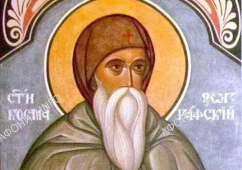 Преподобный Косма Зографский