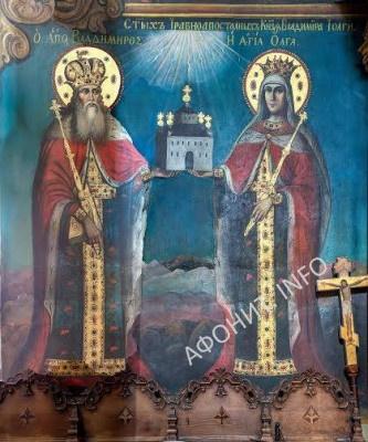 свв. князь Владимир и кн. ольга Киевские. Фреска в Русском на Афоне Пантелеимоновом монастыре