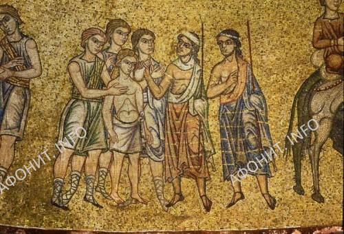 Братья продают Иосифа Измаильтянам за двадцать серебренников (Быт. 37. 28). Мозаика венецианского собора святого Марка
