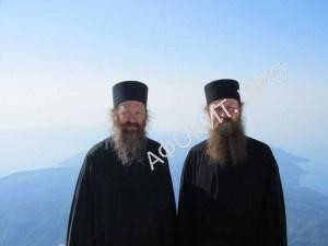 На Вершину Афона