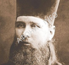 Схиархимандрит Трифон (Упорников)