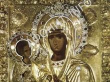"Икона Божией Матери ""Троеручица"""