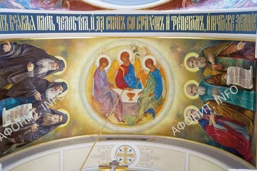 Росписи Василия Нестеренко в соборе Старого Русика на Афоне