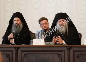 Собрание игуменов и игумений монастырей РПЦ