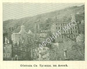 Троицкая келлия на Афоне