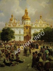 В. В. Верещагин. «Великая церковь Киево-Печерской лавры» (1905)