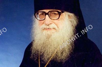 Архиепископ Брюссельский и Бельгийский Василий (Кривошеин)