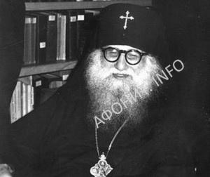 Архиепископ Василий (Кривошеин)