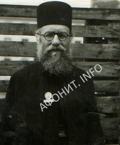 Архиепископ Василий (Кривошеин) и Афон