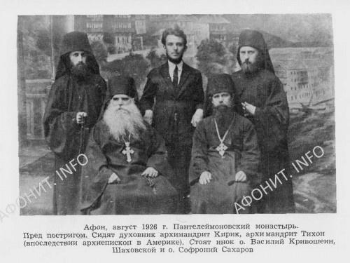 VasiliyKrivoshein 8