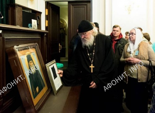 Вечер, посвященный третьей годовщине прославления прп. Паисия Святогорца, Троице-Сергиева Лавра, 13 февраля 2018