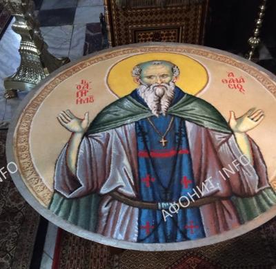 Панигир прп. Афанасия Афонского в Великой Лавре на Афоне