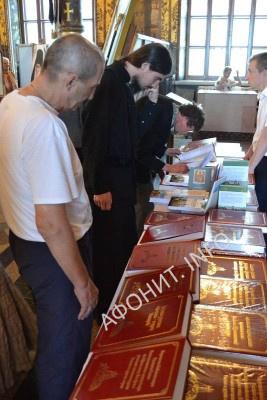 Международный институт афонского наследия в Украине провел в Киево-Печерской Лавре афонскую фотовыставку и презентацию изданий Пантелеимонова монастыря
