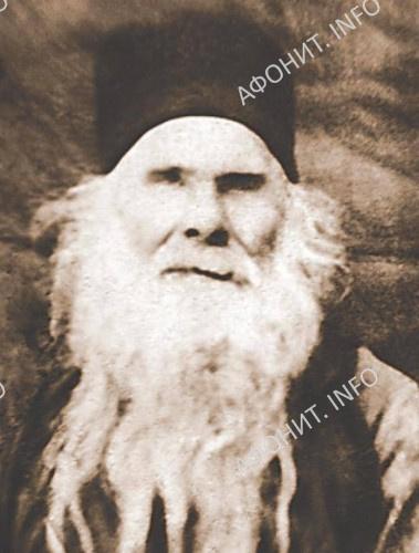 Vivian Obuhov