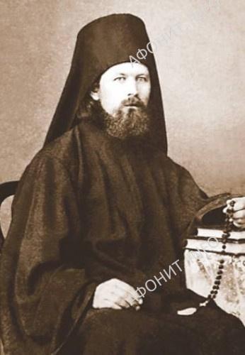 Иеросхимонах Владимир (Колесников)