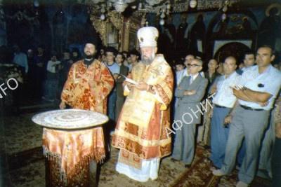 Архиепископ Владимир (Сабодан) в Пантелеимоновом монастыре на Афоне возглавляет панигир, 1981 г.