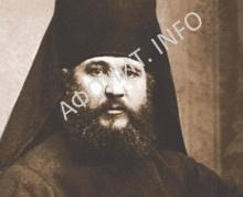 Схимонах Владислав (Попов)