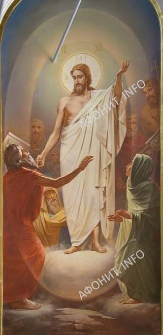Фреска Воскресение Спасителя. Росписи Василия Нестеренко в соборе Старого Русика на Афоне