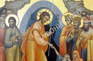 Воскресение Христово, Пасха, Афон