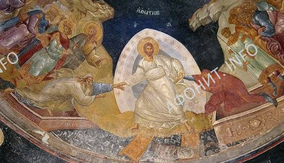 Воскресение Христово Пасха в Русском Афонском Свято-Пантелеимоновом монастыре Архимандрит Иеремия (Алехин)