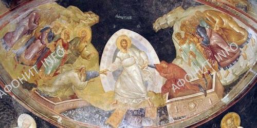 Воскресение Христово. Фреска в монастыре Хора