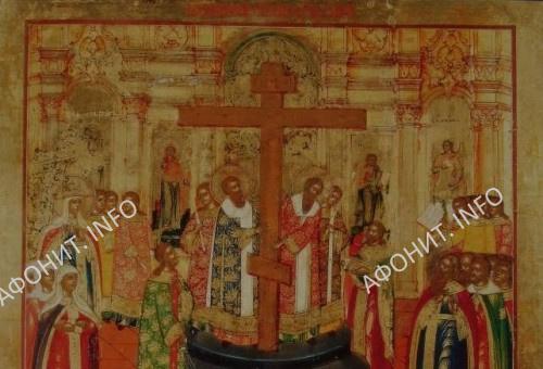 Обретение Креста. Афон, монастырь Пантократор. XVII в.