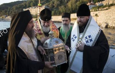 Глава прп. Силуана Афонского