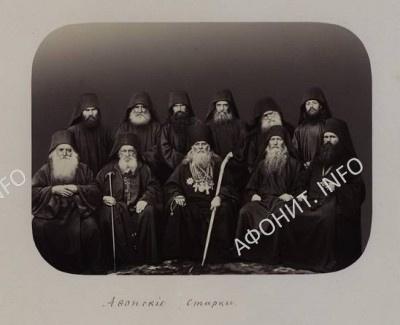 Старцы Пантелеимонова монастыря