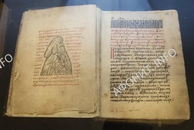 Рукопись с изображением прп. Максима Грека