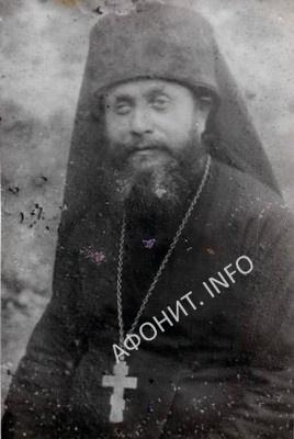 Афонский иеромонах Мелетий (Рущак)