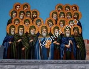 Преподобномученики Зографские