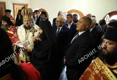 В открытии южного крыла Зографского монастыря на Афоне принял участие премьер-министр Болгарии Бойко Борисов