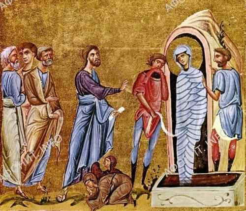 Воскрешение праведного Лазаря. Миниатюра рукописи. Византия. XI век. Афон. Дионисиат