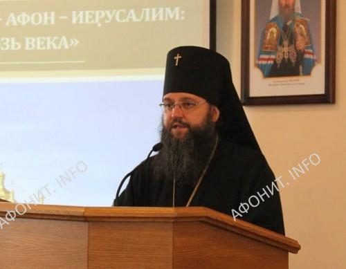 Архиепископ Нежинский и Прилукский Климент зачитывает доклад Афонского Пантелеимонова монастыря