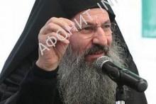 архимандрит Елисей