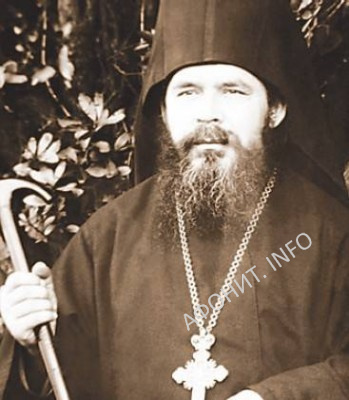 Игумен Ильинского скита схиархимандрит Максим
