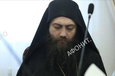 arhimandrit mefodiy hilandarskiy 1