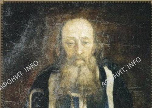 Преподобный Аристоклий (Амвросиев)