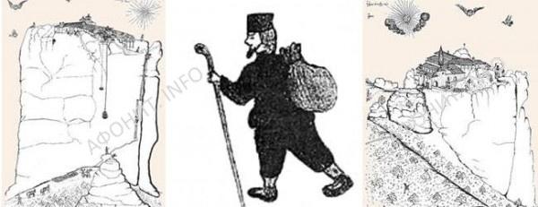 Рисунок из рукописей В.Г. Григоровича-Барского