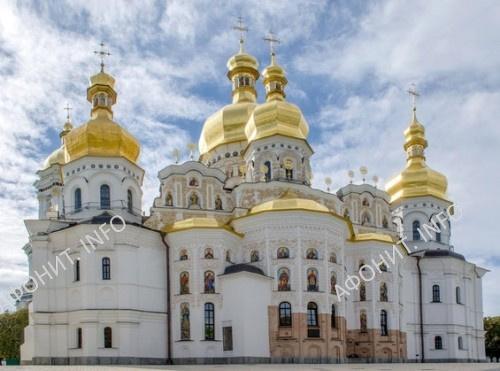 Собор Успения Божией Матери Свято-Успенской Киево-Печерской Лавры