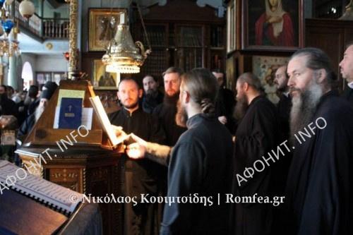 Панигир Покрова Пресвятой Богородицы в Пантелеимоновом монастыре на Афоне