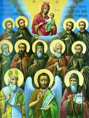 Собор Дионисиатских святых. Икона. 1930 г.