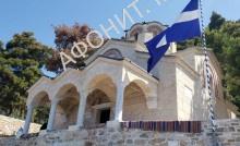 Храм (параклис) в честь иконы Божией Матери «Утоли моя печали». Монастырь Дохиар. Афон