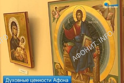 Духовные ценности Афона и Русский Север
